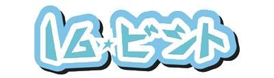 Logotipo 16 Bits Era