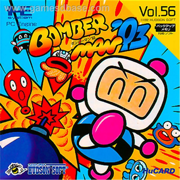 Bomberman_-93_-_1992_-_Hudson_Soft