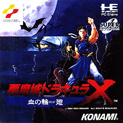 _-Castlevania-Vampires-Kiss-NEC-PC-Engine-_