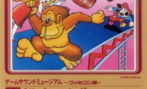 Va de Retro Valencia (3 de octubre) : Torneo Donkey Kong (Famicom)