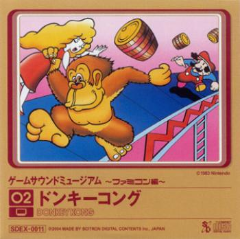 Guía y consejos para Donkey kong (NES/Famicom)