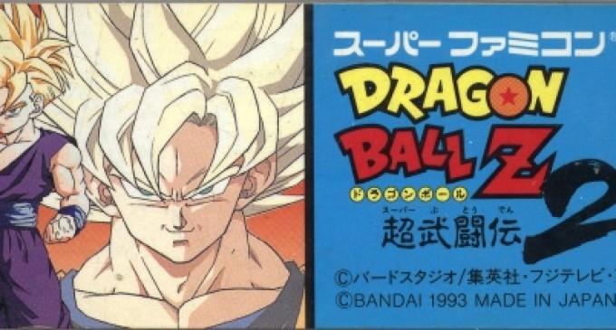 Dragon Ball Z Extreme butoden para 3DS: Arte sin contenido