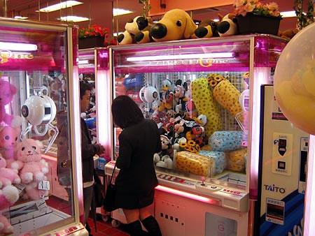 jap_arcade6