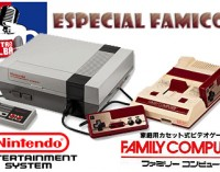RetroAlba Podcast Episodio 27. Especial Famicom: vida y obras – Vol.1