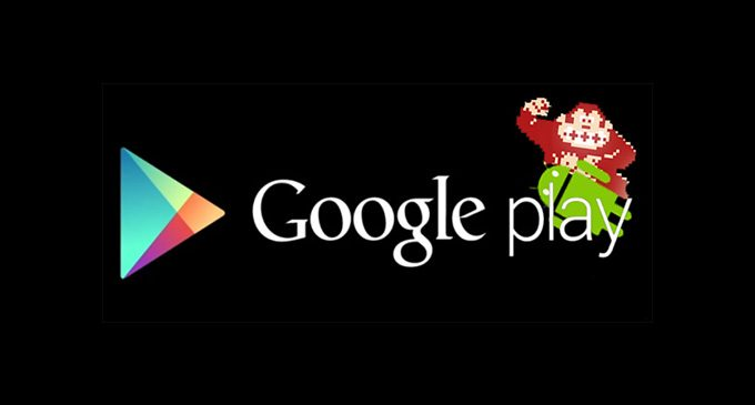 Si tienes un android… ¡Descárgate la app de Retroalba!